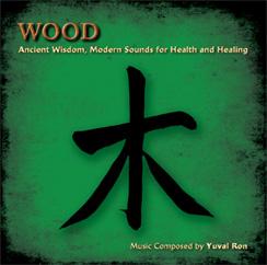 Healing Sound: Wood